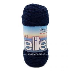Ganga Elite Yarn 150 gm - Blue 330757